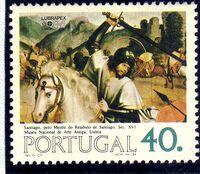 Portugal 1984 Portugues-Brazilian Stamp Exhibition LUBRAPEX '84 b