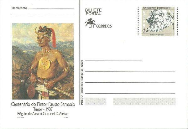 Portugal 1993 Portuguese navigators (4th Issue) STAa