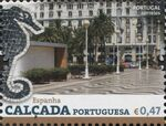 Portugal 2016 Step-by-Step Symmetry – Traditional Portuguese Pavement g