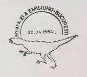 Romania 1994 Dinosaurs PMa