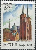 Russian Federation 1994 Cathedrals of World c