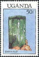 Uganda 1988 Minerals f