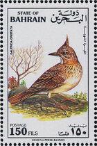 Bahrain 1991 Indigenous Birds a