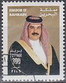 Bahrain 2002 King Hamad Ibn Isa al-Khalifa k