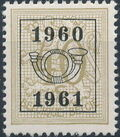 Belgium 1960 Heraldic Lion with Precanceled Number h