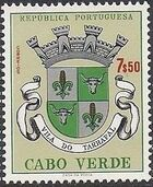 Cape Verde 1961 Arms of Towns of Cape Verde j