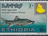 Ethiopia 1985 Freshwater Fish of Ethiopia