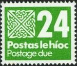 Ireland 1980 Postage Due Stamps g