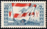 Lebanon 1946 1st Anniversary of the Victory of the Allied Nations in WWII f