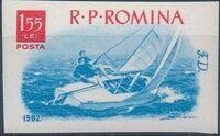 Romania 1962 Boat Sports o