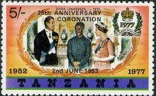 Tanzania 1978 25th Anniversary of Coronation of Queen Elizabeth II f