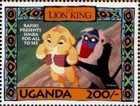 Uganda 1994 The Lion King l