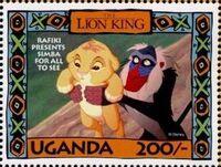 Uganda 1994 The Lion King l