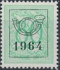 Belgium 1964 Heraldic Lion with Precancellations i