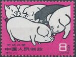 China (People's Republic) 1960 Pig-breeding c
