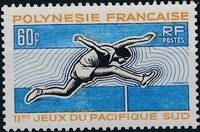 French Polynesia 1966 2nd South Pacific Games - New Caledonia d