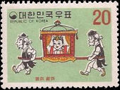 Korea (South) 1969 Fable Issue - Kongji and Patji d
