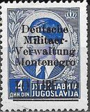 Montenegro 1943 Yugoslavia Stamps Surcharged under German Occupation h