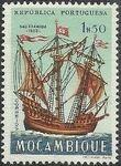 Mozambique 1963 Development of Sailing Ships f
