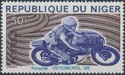 Niger 1976 Motorcycles b