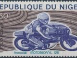 Niger 1976 Motorcycles