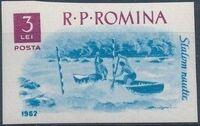 Romania 1962 Boat Sports p
