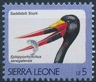 Sierra Leone 1992 Birds d