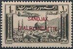 "Alexandretta 1938 Air Post Stamps of Syria (1937) Overprinted ""SANDJAK D'ALEXANDRETTE"" in Red or Black b"