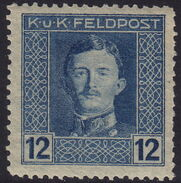 Austria 1917-1918 Emperor Karl I (Military Stamps) g