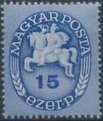 Hungary 1946 Post Rider - Definitives c