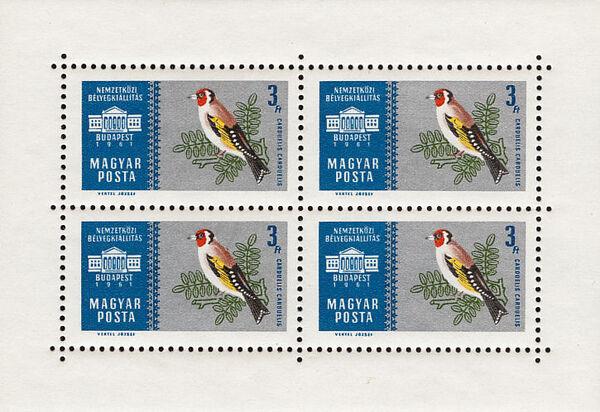 Hungary 1961 International Stamp Exhibition - Budapest t
