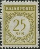 Indonesia 1952 Postage Due Stamps b
