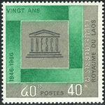 Laos 1966 UNESCO 20th anniversary c