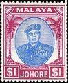 Malaya-Johore 1949 Definitives - Sultan Ibrahim m.jpg