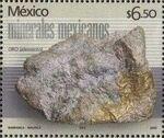 Mexico 2005 Minerals from Mexico e