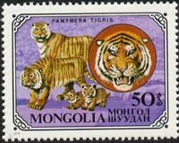 Mongolia 1979 Wild Cats c