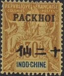 Pakhoi 1903 Stamps of Indo-China Surcharged i