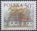 Poland 1997 Polish Manor Houses (1st Group) a