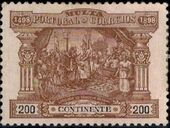 Portugal 1898 400th Anniversary of Discovering the Seaway to India (Postage Due Stamps) f