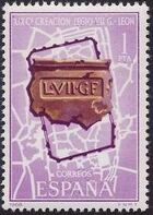 Spain 1968 1900th Anniversary of the Founding of Léon a