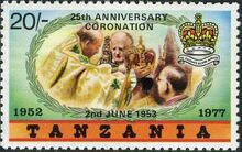 Tanzania 1978 25th Anniversary of Coronation of Queen Elizabeth II h