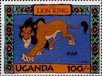 Uganda 1994 The Lion King h