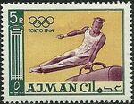 Ajman 1965 Olympic Games j