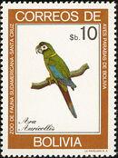 Bolivia 1981 Macaws e