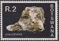 Botswana 1974 Rocks and Minerals n