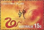 Christmas Island 2005 Year of the Rooster h
