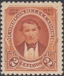 Ecuador 1895 President Vicente Rocafuerte b
