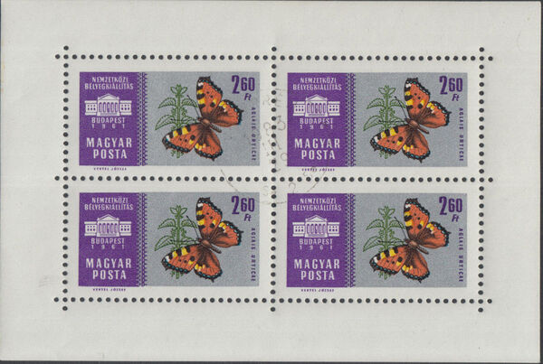Hungary 1961 International Stamp Exhibition - Budapest s