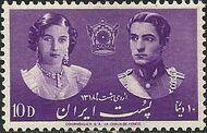 Iran 1939 Wedding of Crown Prince Mohammad Reza Pahlavi to Princess Fawziya of Egypt b