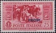 Italy (Aegean Islands)-Piscopi 1932 50th Anniversary of the Death of Giuseppe Garibaldi f